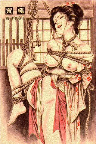 Anime red haired demon girl
